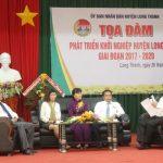 Tọa đàm: Phát triển khởi nghiệp Huyện Long Thành, Tỉnh Đồng Nai, giai đoạn 2017-2020